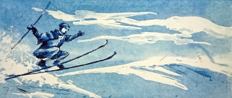 skikarogfrikar
